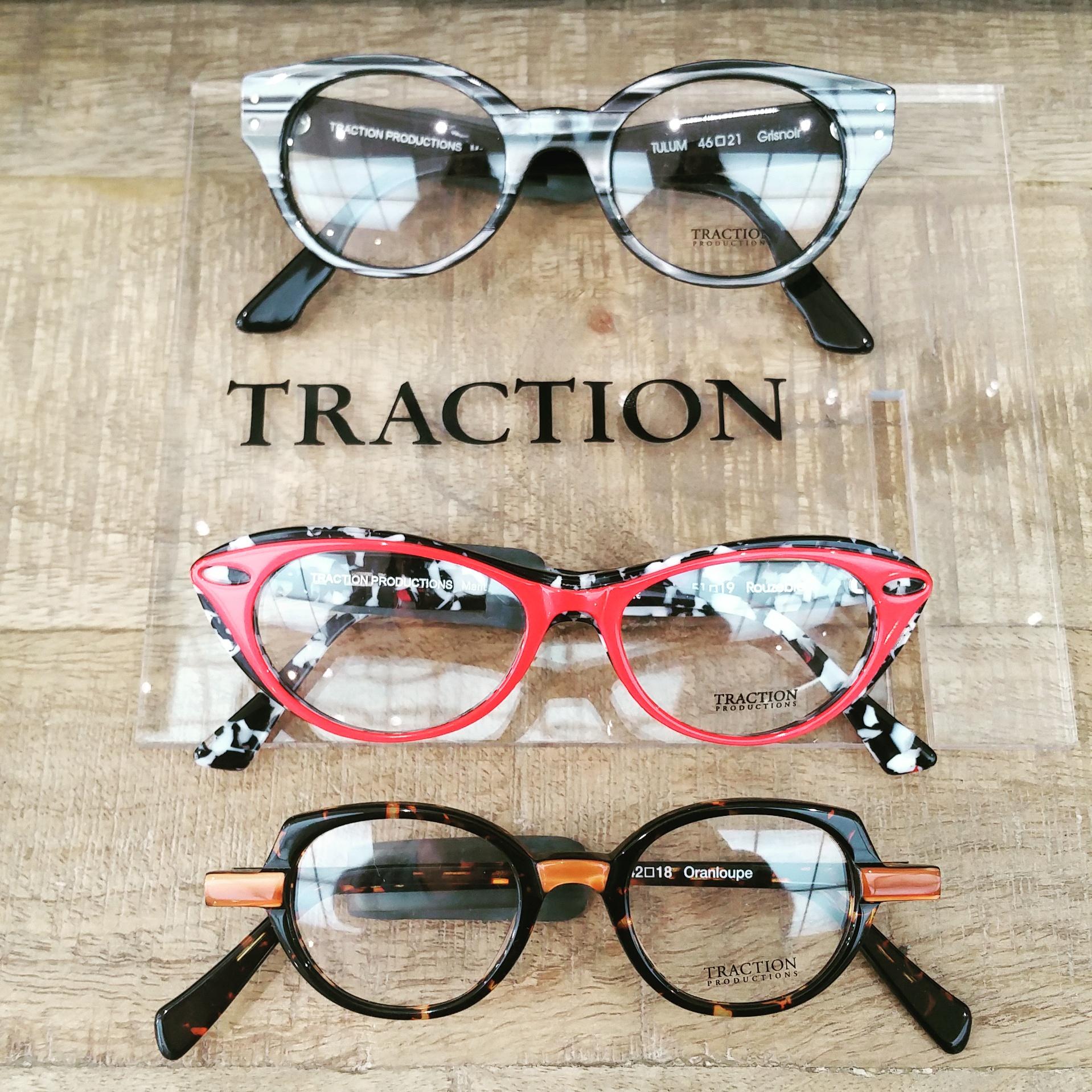 Traction Productions, une marque pas comme les autres … - Le ... 9f9896ec0842